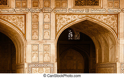 Exterior elements of building - arch India, Agra - Exterior...