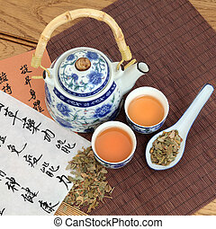 Ginkgo Green Tea - Ginkgo herb green tea with oriental style...