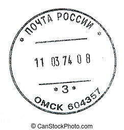 Russian post stamp isolated