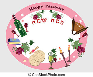 passover,holiday gift card.