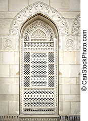 Closeup Grand Sultan Qaboos Mosque in Muscat, Oman