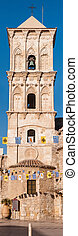 Bell tower of Ayious Lazarus Church, Larnaca, Cyprus....