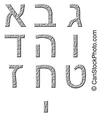 3D Stone Hebrew Numbers