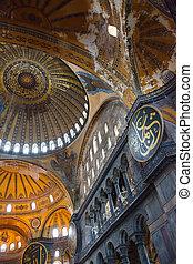 Hagia Sophia (Ayasofya) ornamental ceiling