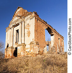 Church of Franciscans - ruins of an ancient church of...