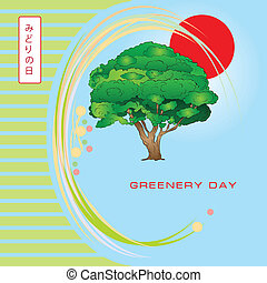 Green Day national holiday Japan - Green Day - a national...