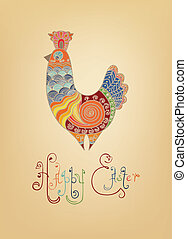 Easter card folk decorated bright chick typography - Easter...
