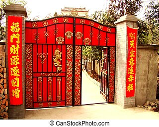 chinese grand entrance - welcome to my castle