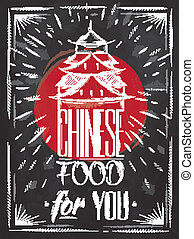 Poster Chinese food house chalk