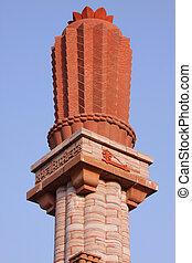 Gandhi memorial pillar in Vijayawada India