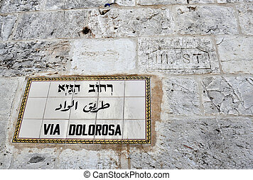 street Via Dolorosa (Way of Grief)