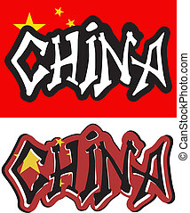 China word graffiti different style Vector illustration