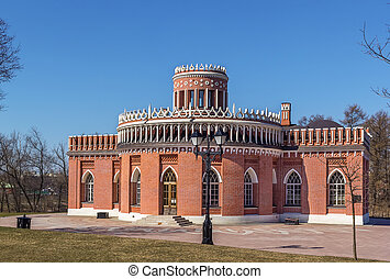 Tsaritsyno Park, Moscow - Third Kavalersky Case in...
