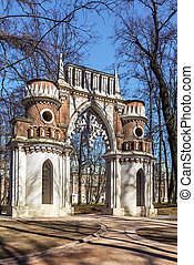 Tsaritsyno Park, Moscow - gate in Tsaritsyno Park in Moscow,...