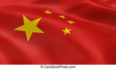 4K China Flag - Chinese flag waving in the wind. Part of a...
