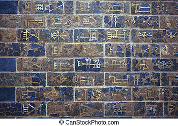 Detail of Babylonian city wall - Detail of a Babylonian city...