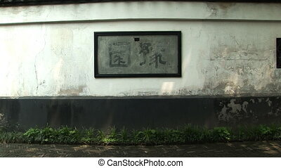 Old Chinese Wall - Ancient wall with Chinese characters,...