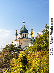 Foros Church in Crimea, Ukraine - View on Foros Church,...