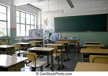 Elementary school classroom in China