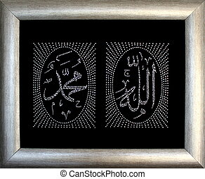 Decorative islamic calligraphy (  Allah and Muhammad ) God's and prophet Muhammad's names  on black background with silver  picture frame.