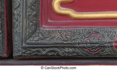 Bronze Dragon Detail - Zoom into detail of bronze dragon on...