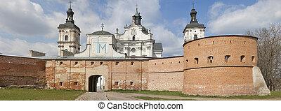 Monastery of Discalced Carmelites, panorama. - Monastery of...