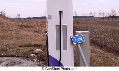 An electric car charger that looks like a gasoline station...