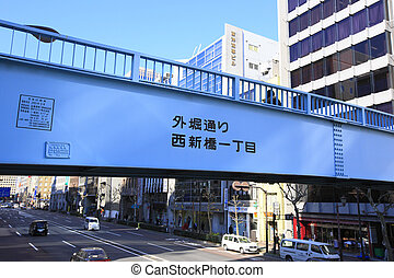Cityscape around Sotobori dori streetm Nishi-Shimbashi...