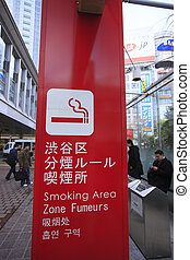 Smoking Spot around Shibuya Station, Hachiko Exit