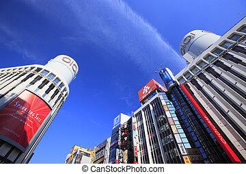 Blue Sky and Cityscape of Shibuya