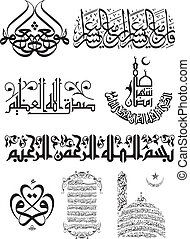 Ramadhan Kareem vectors variations in the beautiful ancient...