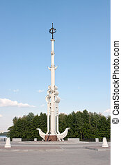 Rostral column on Admiralty square in Voronezh, Russia