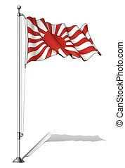 Flag Pole Japan's Emperial Navy Flag