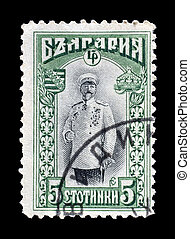 Bulgarian stamp 1911 - Postage stamp printed by Bulgaria in...