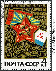 USSR - CIRCA 1968: A stamp printed in USSR shows Soviet Star...