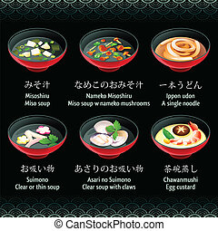 Japanese soup - Typical japanese soup for sushi restaurant...