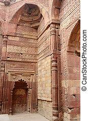 Qutub mosque in Delhi,India - Remains of Qutub mosque in...