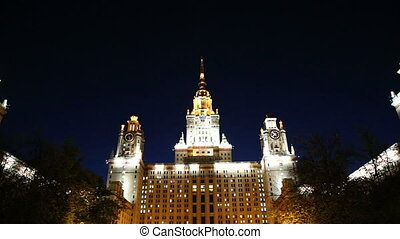Lomonosov Moscow State University (at night), main building,...
