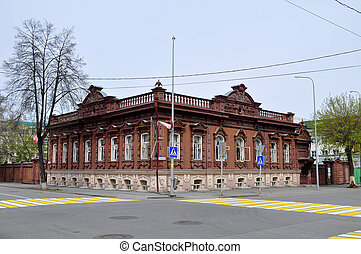 """Architectural and historical monument to Tyumen, """"Burkov's..."""