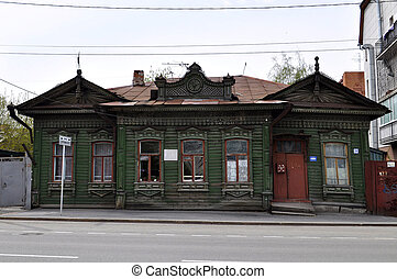 The house of the merchant S. S. Brovtsin on Hokhryakov St.,...
