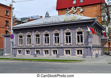 House of merchants Chiralov. Architectural monument Tyumen....