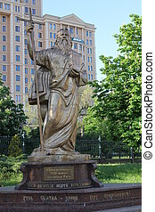 Seinted apostle Andrey Pervozvannyy - Monument in honor of...