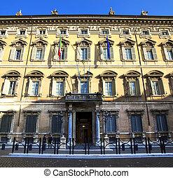 Rome Madama palace home of the Senate of the Italian...
