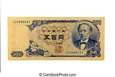 Japanese 500 Yen Currency isolated on white