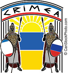 protectors of Crimea second variant vector illustration