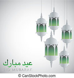 Lantern quot;Eid Mubarakquot; Blessed Eid card in vector...