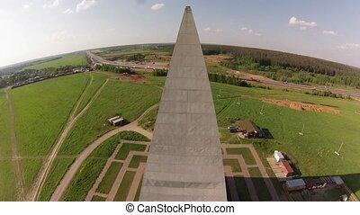 Fiberglass Pyramid on Novorizhskoye Highway, Moscow....
