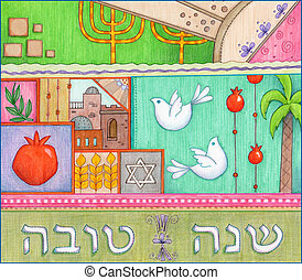 Shana Tova Greetings - Artistic and colorful Rosh Hashanah...