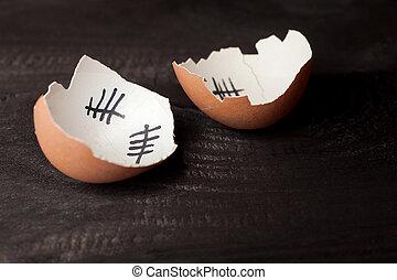 Egg jail - prison - Escape from the egg. Broken egg of...