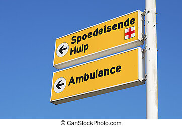 emergency signpost outside a hospital